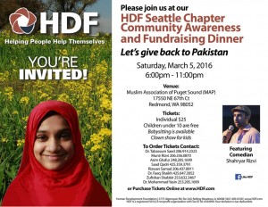 Human Development Foundation (HDF) Seattle fundraiser with comedian Shahryar 20160305
